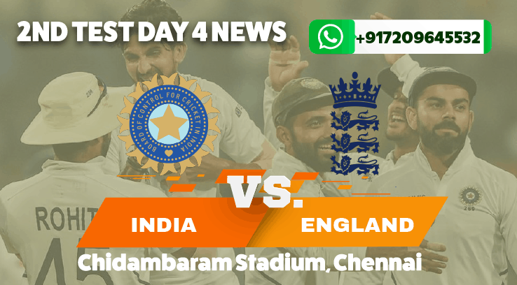 India won the second test by 317 runs against England