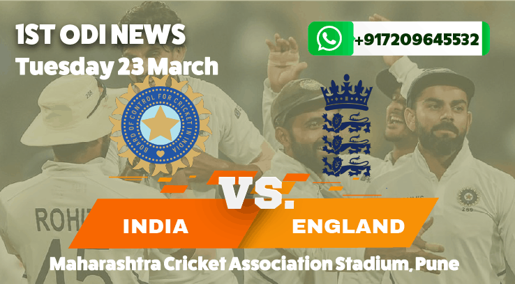 India beat England by 66 Runs in the First ODI